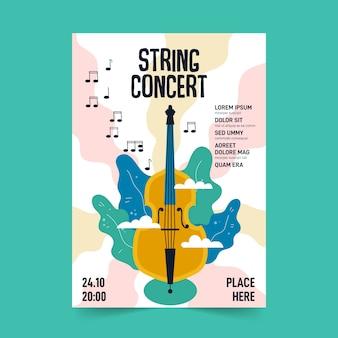 Modèle d'affiche de musique illustrée