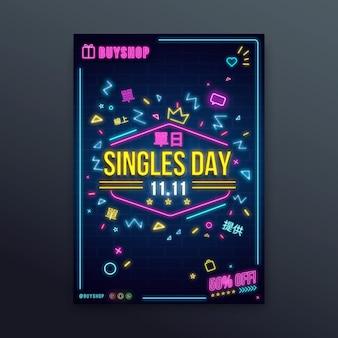 Modèle d'affiche néon pour la journée des célibataires