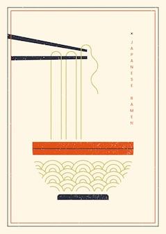 Modèle d'affiche de nouilles sur des baguettes