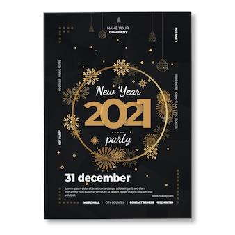 Modèle d'affiche de nouvel an 2021