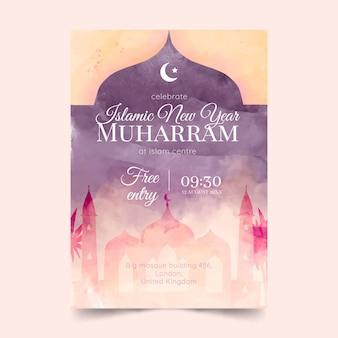 Modèle d'affiche de nouvel an islamique vertical aquarelle peint à la main