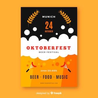 Modèle d'affiche oktoberfest design plat