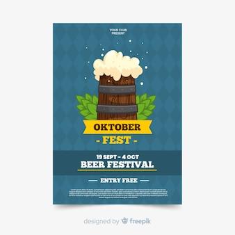 Modèle d'affiche oktoberfest plat