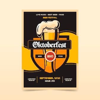 Modèle d'affiche de l'oktoberfest