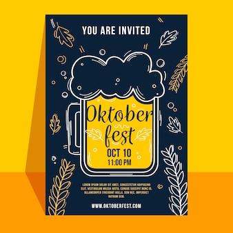 Modèle d'affiche oktoberfest