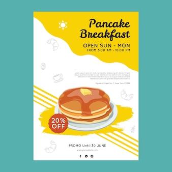 Modèle d'affiche de petit déjeuner