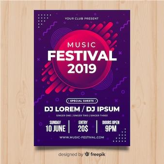 Modèle d'affiche pour le festival de musique colorée