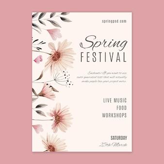 Modèle d'affiche de printemps aquarelle a4