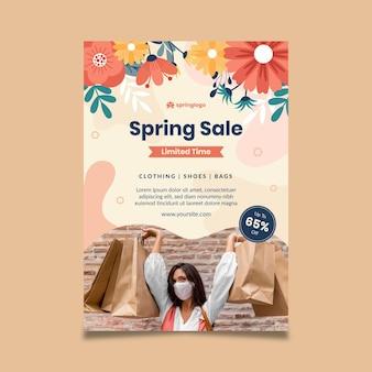 Modèle d'affiche printemps et modèle design plat