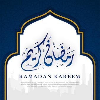 Modèle d'affiche ramadan kareem