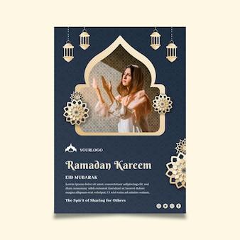 Modèle d'affiche de ramadan