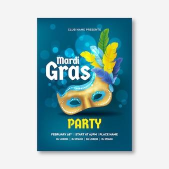 Modèle d'affiche réaliste de mardi gras