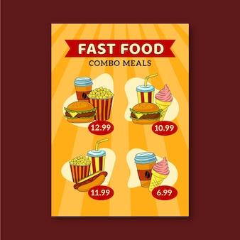 Modèle d'affiche de repas combinés