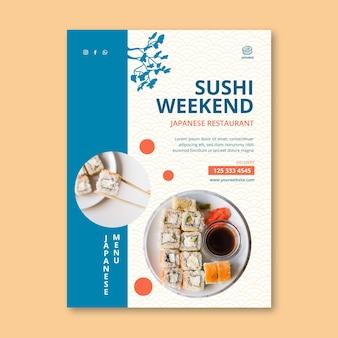 Modèle d'affiche de restaurant japonais