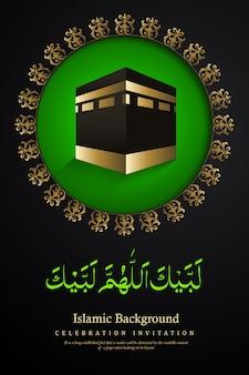 Modèle d'affiche de royal hadj mabroor