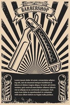 Modèle d'affiche de salon de coiffure avec rasoir de style rétro. élément de conception pour affiche, carte, bannière, emblème, signe. illustration vectorielle