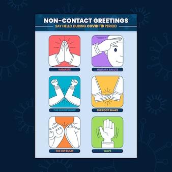 Modèle d'affiche de salutations sans contact