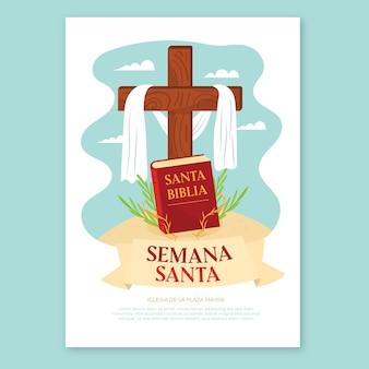 Modèle d'affiche de la semaine sainte avec croix