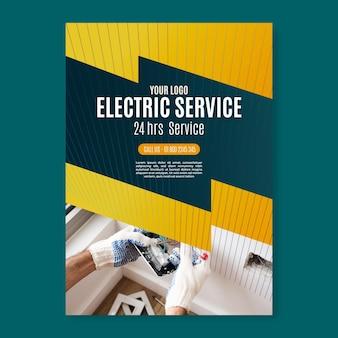Modèle d'affiche de service électricien