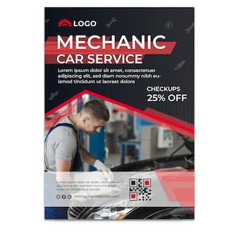 Modèle d'affiche de service de mécanique