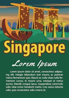 Modèle d'affiche de singapour