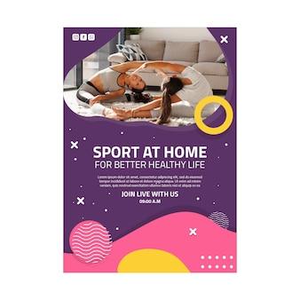 Modèle d'affiche de sport à la maison