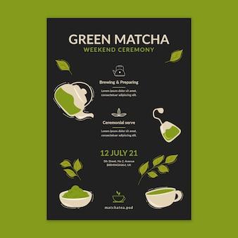 Modèle d'affiche de thé matcha