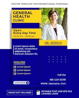 Modèle d'affiche de thème de clinique de santé