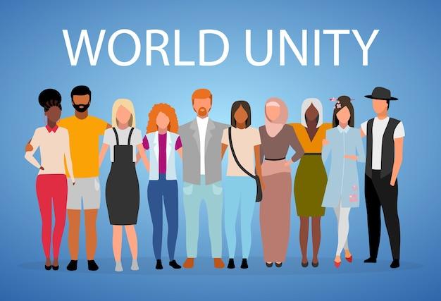 Modèle d'affiche de l'unité mondiale