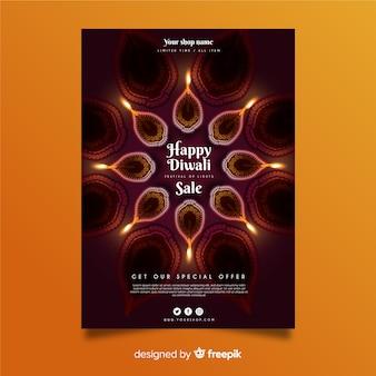 Modèle d'affiche de vente du festival de diwali