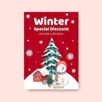 Modèle d'affiche avec vente d'hiver pour le marketing dans un style aquarelle