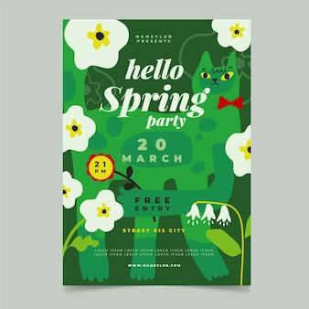 Modèle d'affiche de vente de printemps dessiné à la main
