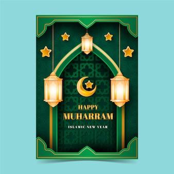 Modèle d'affiche vertical détaillé de muharram