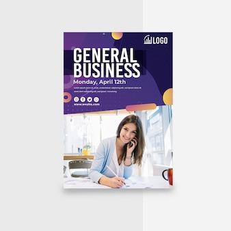 Modèle d'affiche verticale commerciale générale