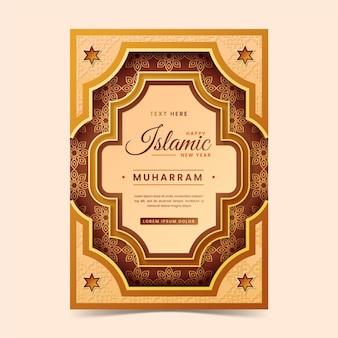 Modèle d'affiche verticale détaillée du nouvel an islamique