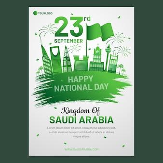 Modèle d'affiche verticale détaillée de la fête nationale saoudienne