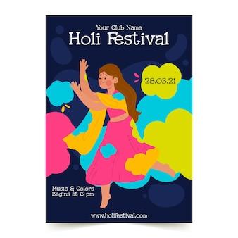 Modèle d'affiche verticale du festival holi dessiné à la main