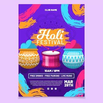 Modèle d'affiche verticale du festival holi
