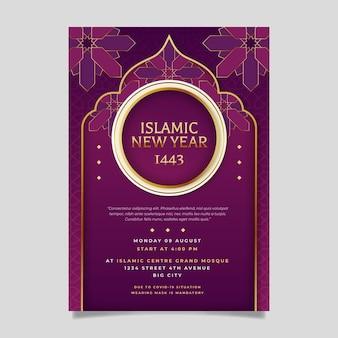 Modèle d'affiche verticale du nouvel an islamique dégradé