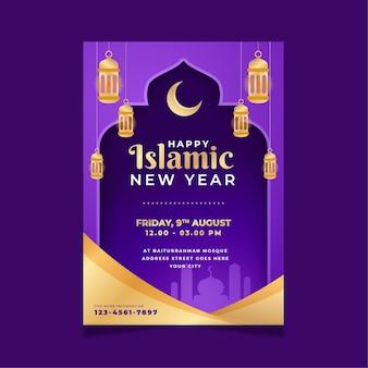 Modèle d'affiche verticale du nouvel an islamique de style papier