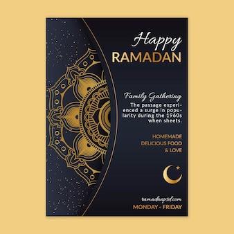 Modèle d'affiche verticale du ramadan