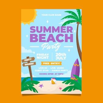 Modèle d'affiche verticale de fête d'été