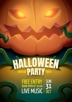 Modèle d'affiche verticale de fête d'halloween réaliste