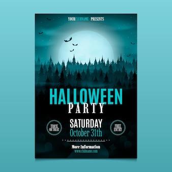 Modèle d'affiche verticale halloween réaliste