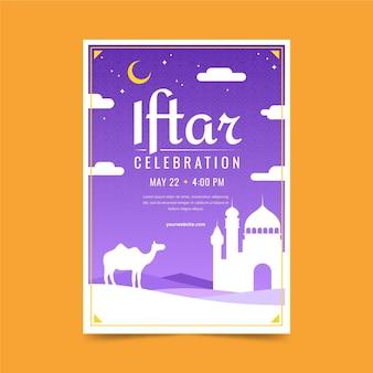 Modèle D'affiche Verticale Iftar Plat Vecteur gratuit