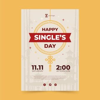 Modèle d'affiche verticale de jour de célibataire plat
