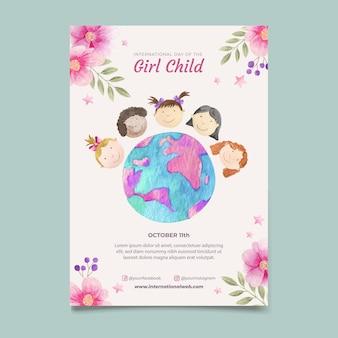 Modèle d'affiche verticale de la journée internationale de l'aquarelle de la petite fille