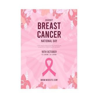 Modèle d'affiche verticale de la journée internationale plate contre le cancer du sein
