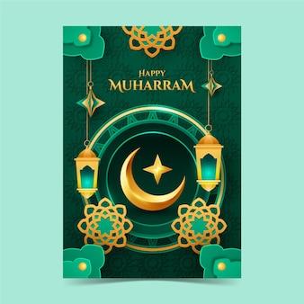 Modèle d'affiche verticale de muharram dégradé