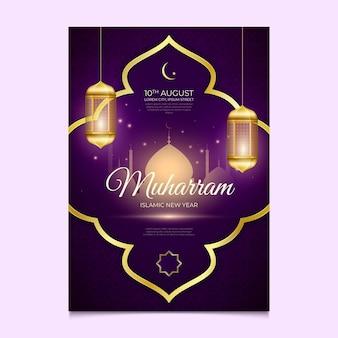 Modèle d'affiche verticale muharram réaliste